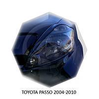 Реснички на фары Toyota PASSO 2004-2010 г.в.Тойота Пассо