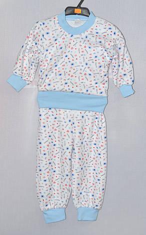 Детская пижама для мальчика Велюр Байка 1-3 года, фото 2