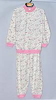 Детская пижама для девочки Трикотаж Байка 1-3 года