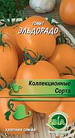 Томат Эльдорадо (0,3 гр) ВИА (в упаковке 20 шт.)