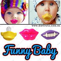 """Соски-пустышки - """"Funny Baby"""" - 1 шт. + бокс для хранения!"""