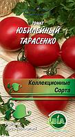 Томат Юбилейный Тарасенко (0,3 г.) ВИА (в упаковке 20 шт.)