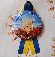 Значок Слава Україні! Та стрічка символіка