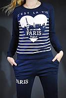 Спортивный костюм женский тёмно-синий с башней Париж