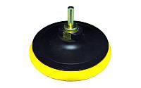 Диск шлифовальный резиновый 125мм с липучкой (болгарка) Sigma