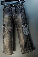 Штаны подростковые с модным карманом