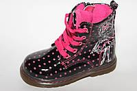 Демисезонные ботинки на девочек от бренда Clibee(Румыния) разм (с 23-по 28)
