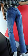 Синие женские штаны