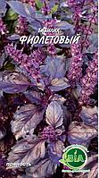 Базилик фиолетовый (1 г.) Семена ВИА (в упаковке 20 шт.)
