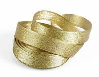 Лента парча золото 2.5 см 1м
