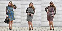 Платье-сарафан офисный+блуза  Миниса р. 60-74