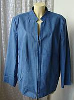 Куртка легкая демисезонная батал Gelco р.56 7108