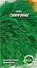 Укроп Симфония (3 г.) Семена ВИА (в упаковке 20 шт.)