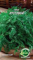 Укроп кустовой (3 г.) Семена ВИА (в упаковке 20 шт.)