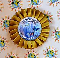 Значок с золотой розеткой Первоклассник, выпускник