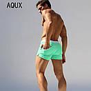 Плавки в виде шорт для купания Aqux. Артикул: 1648, фото 4