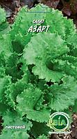 Салат Азарт (1 г.) Семена ВИА (в упаковке 20 шт.)
