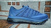 Подростковые мужские городские кроссовки Air Max 2016 синие