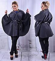 Модное женское пончо с кашемира большого размера с 50 по 62