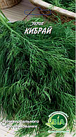 Укроп Кибрай (3 г.) Семена ВИА (в упаковке 20 шт.)