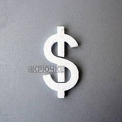 Резная заготовка из пенопласта Доллар