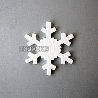 Резная новогодняя заготовка из пенопласта Снежинка1