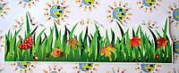 Травка с листочками. Настенная декорация для детского сада.