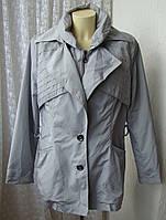 Куртка легкая демисезонная Steilmann р.50 7111