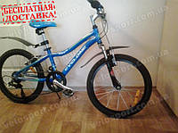 Подростковый велосипед Cyclone Viva колесо 20 дюймов