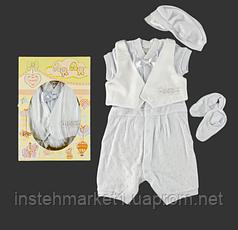 Крестильный набор для мальчиков ТМ Ля-Ля, ажур (артикул 8ТК012)