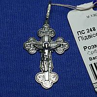 Нательный крестик из серебра православный пс-248
