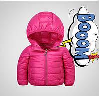 Осенние куртки для детей интернет магазин купить