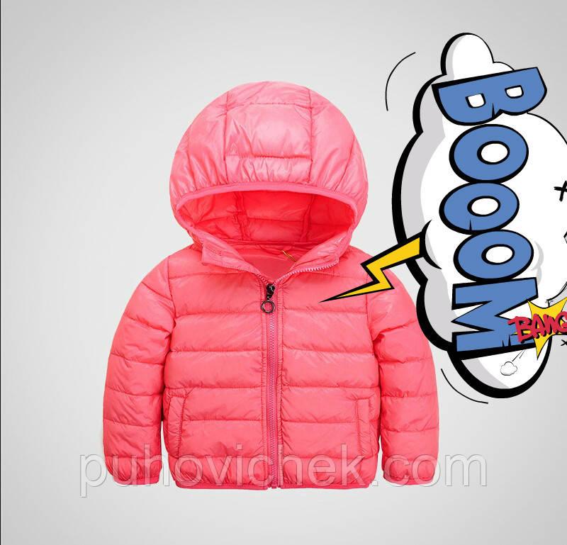 Легкая куртка детская для девочки осенняя на резинке - Интернет магазин  Линия одежды в Харькове 9c64888ea2431