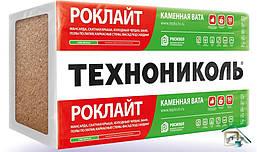 Базальтовая Вата РОКЛАЙТ 50 мм (12 шт/уп) (1,2*0,6 м) (уп-5,76м2/0,288 м3)