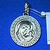 Подвеска икона Богородицы из серебра 3728-р