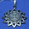 Серебряная подвеска с цирконом Эрцгамма 3950-ч