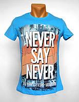 Оригинальные футболки Just Relax - №1661