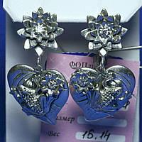 Массивные серебряные серьги Царевна Лягушка 27500мм
