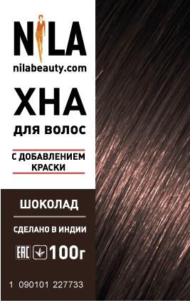 """Хна для волос """"Шоколад"""", 100."""