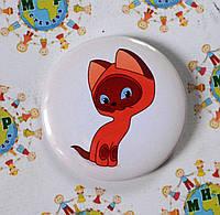 Значок металлический Котёнок Гав