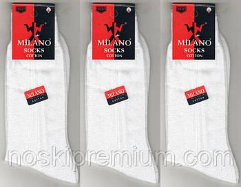 Носки мужские демисезонные 100% хлопок Milano, Турция, 39-41 размер, белые, 1907