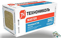Базальтовая вата ТЕХНОАКУСТИК 50 мм (12 шт/уп) (1,2*0,6 м) (уп-5,76м2/0,238 м3)