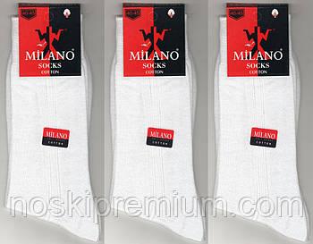 Носки мужские демисезонные 100% хлопок Milano, Турция, 40-45 размер, белые, 1908