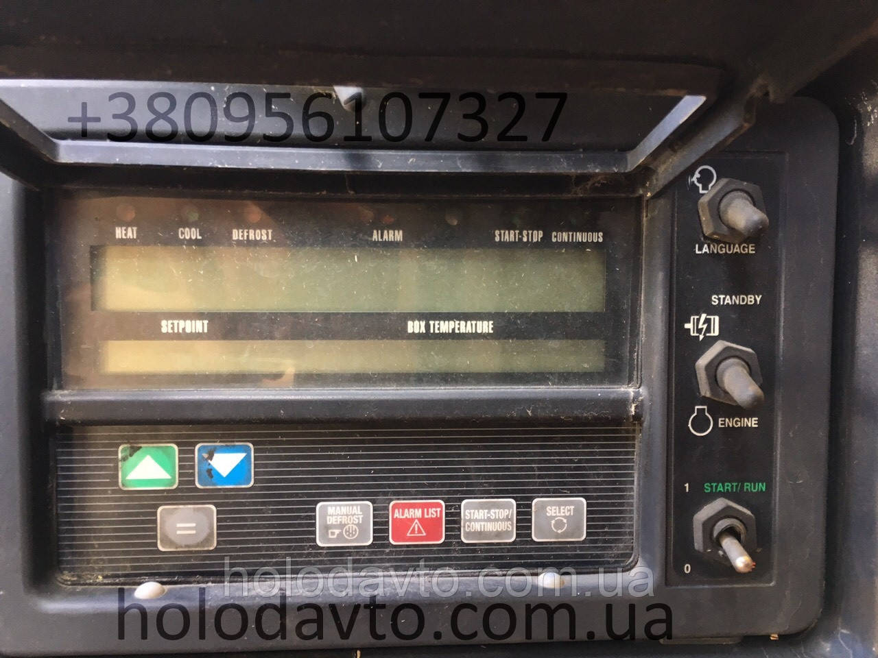 Пульт управления Carrier Vector 1800 / 91-00313-01