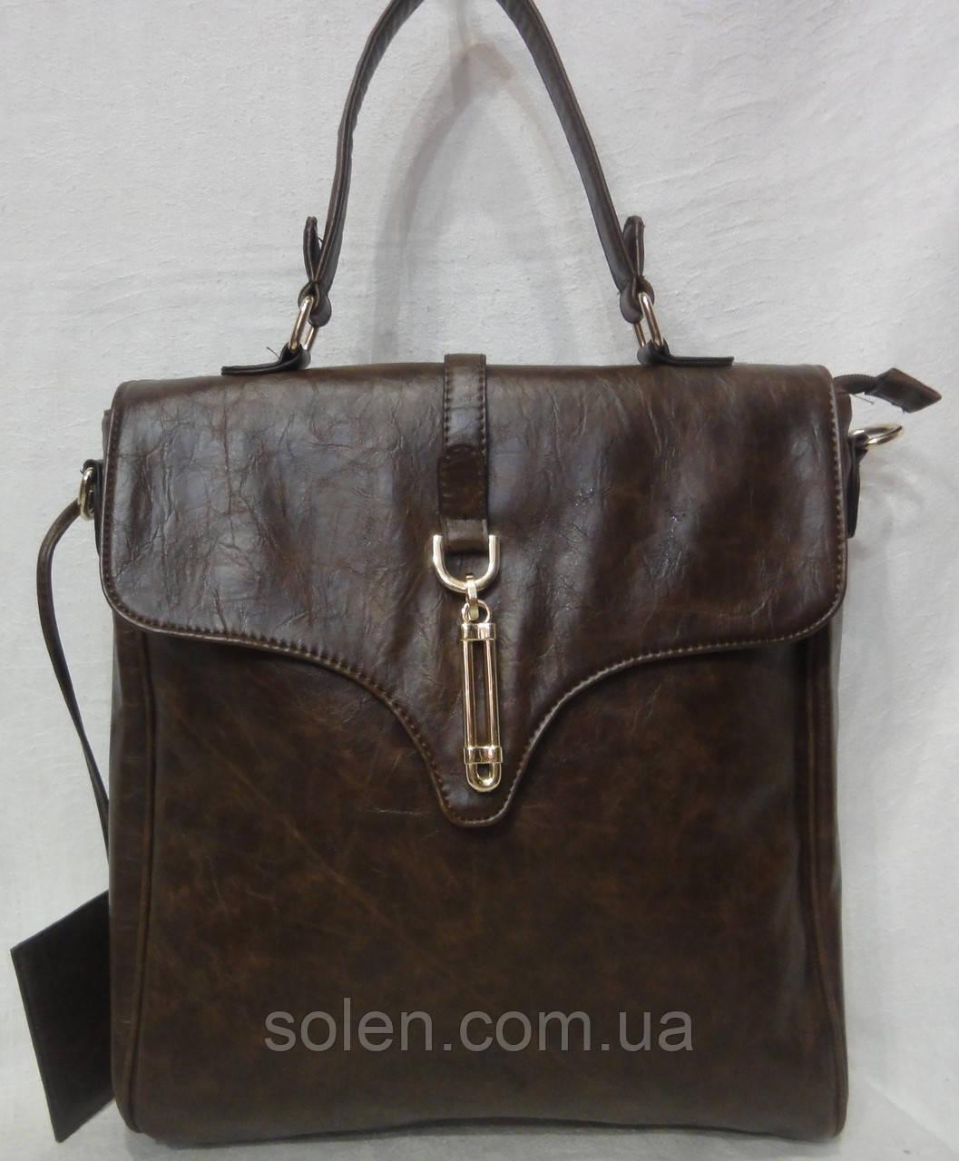 92dc334698dc Стильная женская сумка : продажа, цена в Харькове. женские сумочки и ...