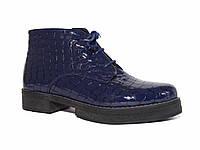Лаковые женские ботинки с рельефом крокодильей кожи (синие)