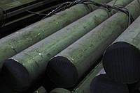 Круг  30 мм сталь 45, фото 1