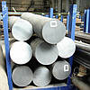Круг  290 мм сталь 45 гк