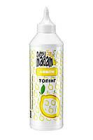 Топпинг (Топинг) Лимон ТМ Sweet Madam 0,6 кг.