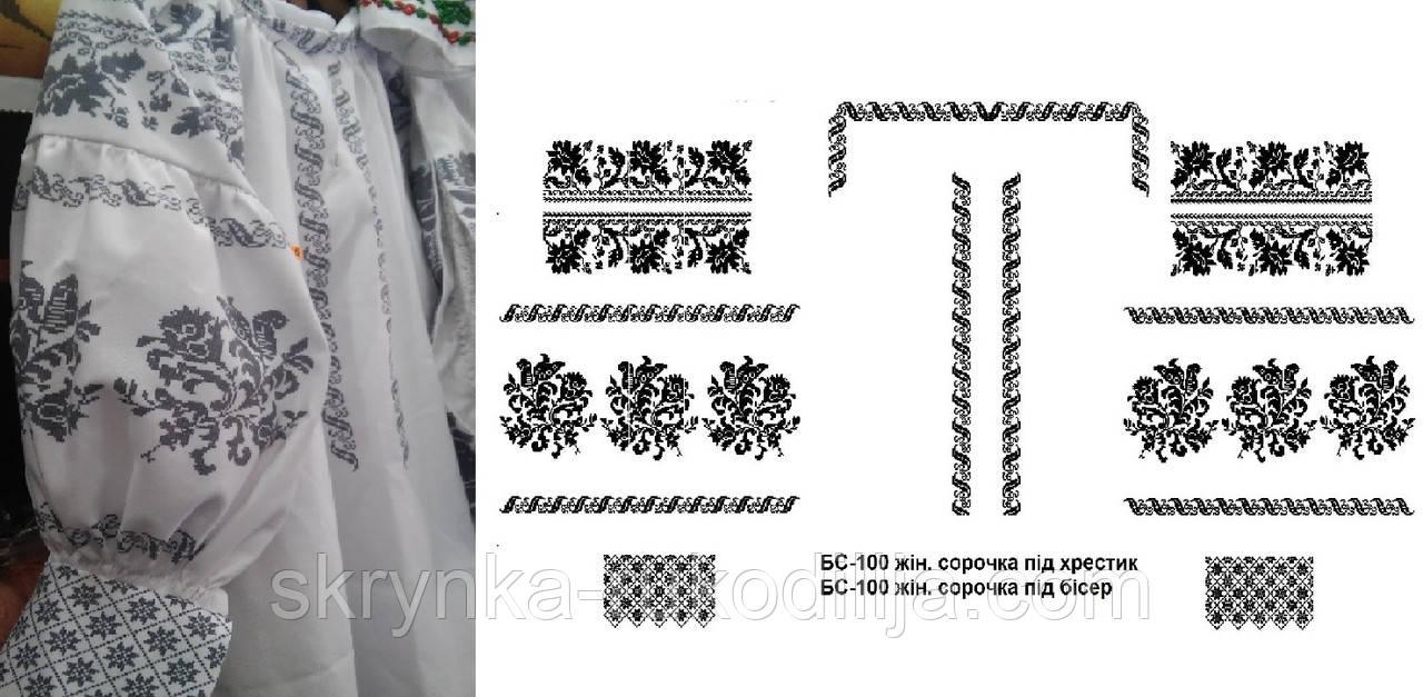 Заготовка для вишивки сорочки БІСЕРОМ (Сокальські мотиви) - СКРИНЬКА. Товари  для вишивки бісером 646d423eb1c56